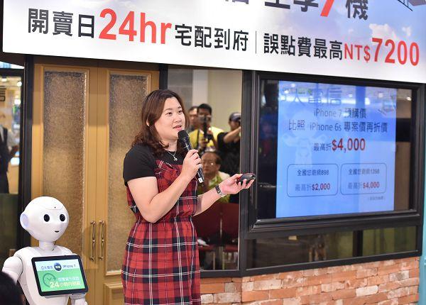 亞太電信行銷副總鄧美慧推預購iPhone 7 開賣當天宅配到家.jpg