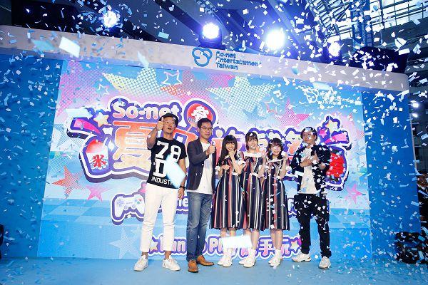 So-net 夏日遊戲祭於漫博正式開啟.jpg