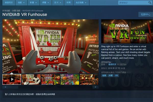 VR-Funhouse.jpg
