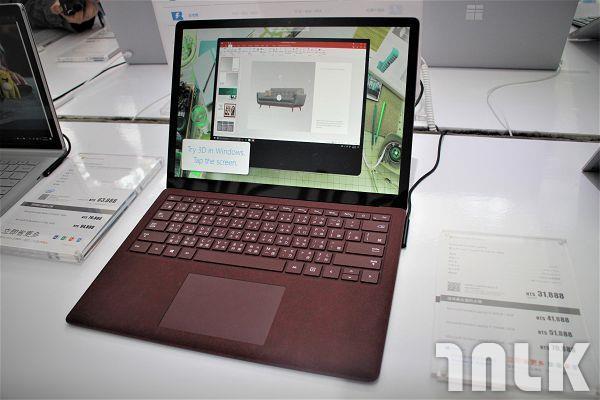 Surface Laptop 01.jpg