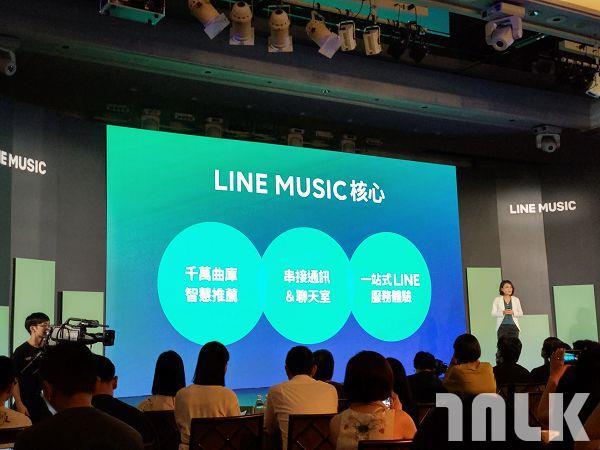 LINE MUSIC (2).jpg