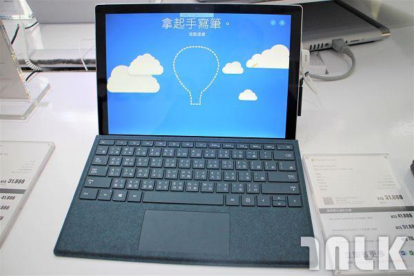 Surface Pro 01.jpg