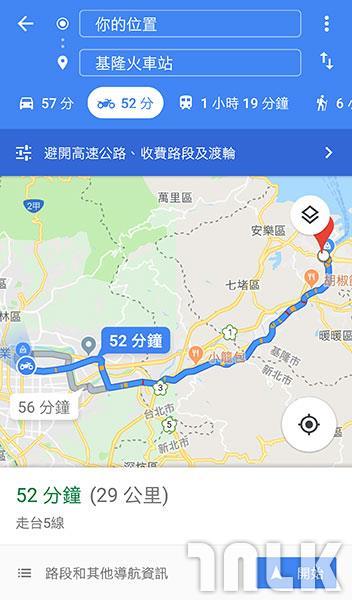 google地圖.2.jpg