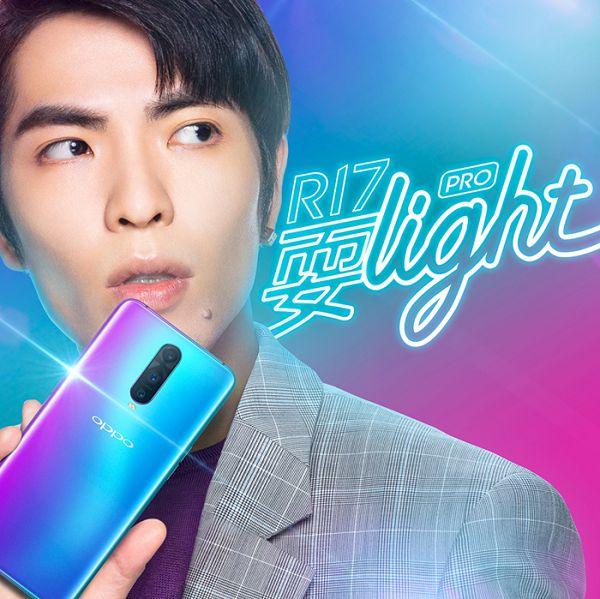 R17系列主題曲「耍light」.jpg