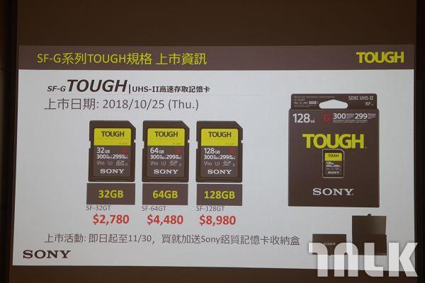 SF-G 系列 TOUGH 規格高速記憶卡 (9).jpg