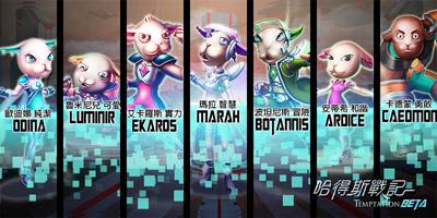 20160531-mobile-game-3.jpg