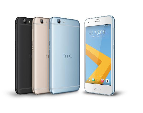 HTC One A9s_1.jpg