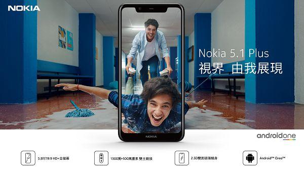Nokia-5.1plus-KV02-CMYK.jpg