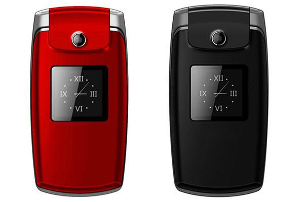 Far-EasTone-Smart-109黑灰加紅銀.jpg