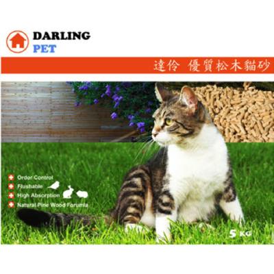 達伶環保松木貓砂 - 8L/包 - 2包