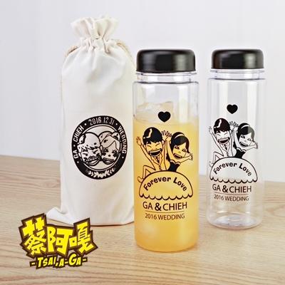 【蔡阿嘎】萬用冷水瓶(含帆布袋)|熱賣中
