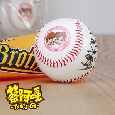 【蔡阿嘎】親筆簽名紀念球(蔡阿嘎+二伯)含外盒|熱賣中