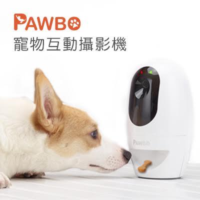 PAWBO波寶寵物互動攝影機