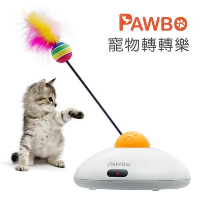 【Party組合】PAWBO波寶寵物轉轉樂