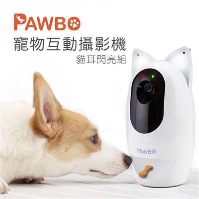 【貓耳閃亮組】Pawbo⁺ 寵物互動攝影機