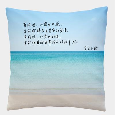 【朵朵小語】有溫度的抱枕| 海平面抱枕