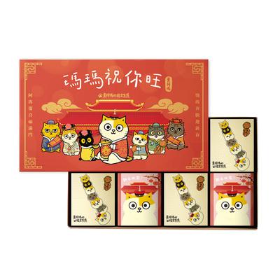 黃阿瑪聯名頂級禮盒(牛軋糖是蛋奶素之外,其他都是純素)|禮盒內含一副黃阿瑪撲克牌