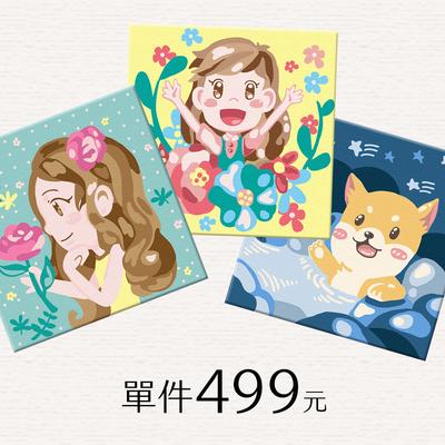 數字油畫(勇氣女孩/放鬆時刻/玫瑰女孩)(20x20cm)