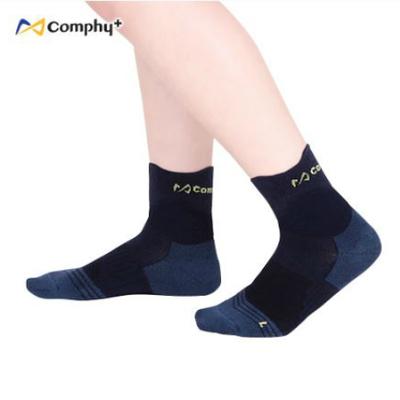 U型運動短襪-深海藍(M/L)