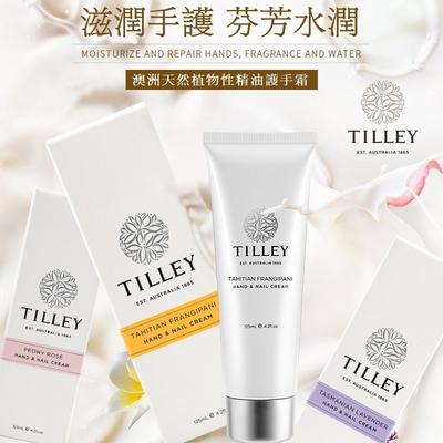 【澳洲原產|天然精油】Tilley香氛精油護手霜