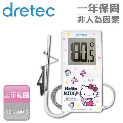 【dretec】HELLO KITTY長線型廚房大螢幕電子溫度計/油溫計