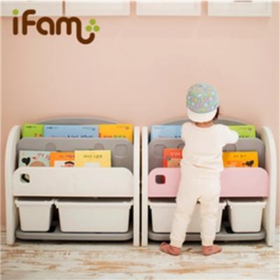 團購優惠|[韓國 Ifam]白色書架收納組〈白色收納盒x2〉