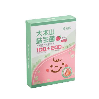 【寶寶首選】1盒|大本山益生菌(30入/盒)