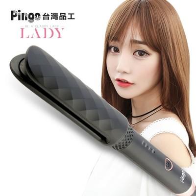 ★滿額贈★【PINGO】Lady S2 鬱金香兩用速熱捲髮器(直捲二用)