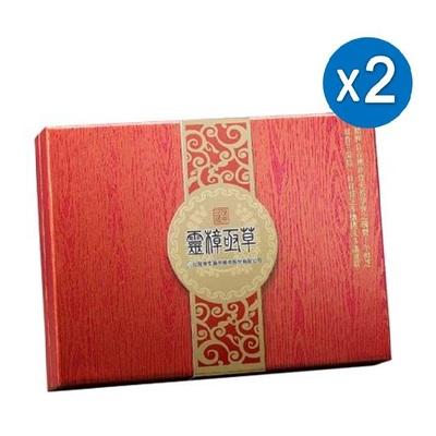 品御方 二盒|靈樟亟草 金裝禮盒(28包/盒)-短效期限量特惠出清