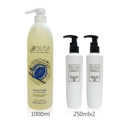 《獨家優惠》蛋白酵素洗髮精x1+有機凍齡果酸250mlx2