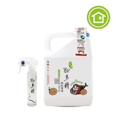 【木酢達人】酚多精除臭抗菌液-原味配方4900ml+150ml空瓶(地板清潔劑、木地板清潔適用)