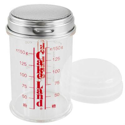 【CakeLand】撒糖粉網篩刻度附蓋計量罐