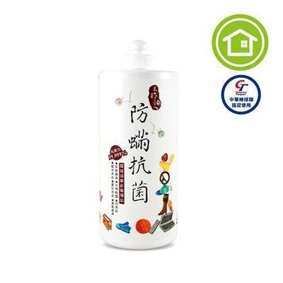 團購|防疫專用【木酢達人】防蟎抗菌噴劑補充瓶-900g