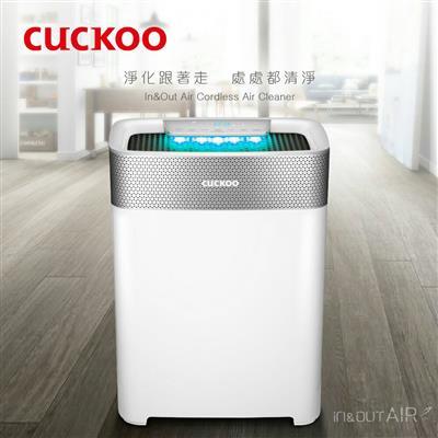 團購優惠|【Cuckoo 福庫】無線充電式空氣清淨機(CAC-B1210FWCL)