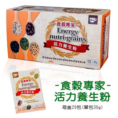 1入|活力養生粉20包/盒(單包30g)