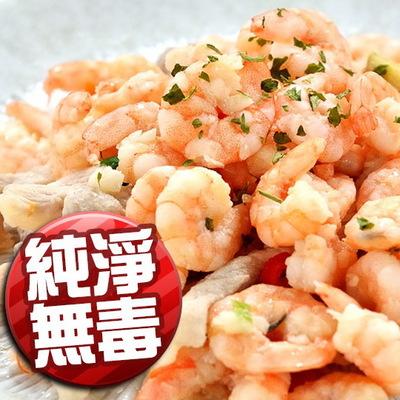 2入|無膨發安心白蝦仁100g(贈:冷凍蔬菜乙包)