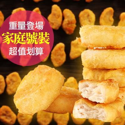 2入組|家庭號優鮮原味雞塊(贈:冷凍蔬菜乙包)
