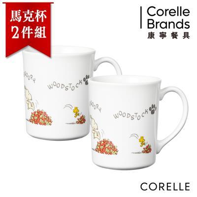 【美國康寧 CORELLE】史努比300ml日式陶瓷馬克杯 SNOOPY復刻系列-2入組