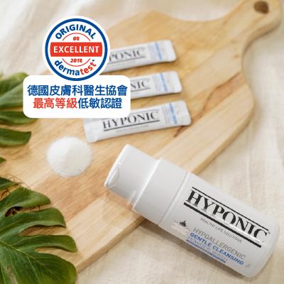 【極致低敏】HYPONIC肌膚調理酵素皂粉70g