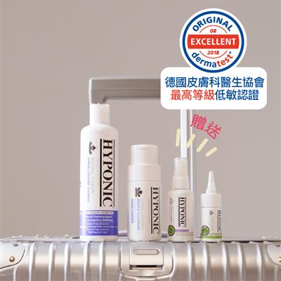 【毛孩肌膚調理套組】HYPONIC極致低敏潔毛露+肌膚調理酵素皂粉+送扁柏水潔耳露+拆結保濕護膚噴霧