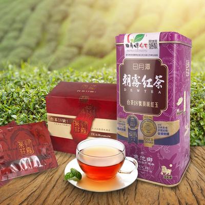 【日月潭-朝霧紅茶】嘗鮮體驗組