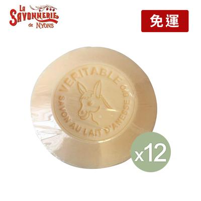 法霓恩|有機驢奶皂100g*12顆 (有效日期2023.12.12)