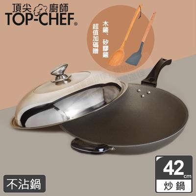 【頂尖廚師】鈦合金頂級中華42公分不沾炒鍋(附鍋蓋)|贈39公分木鏟+矽膠鏟(限量)