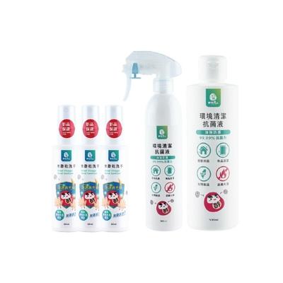 【防疫組合B】木酢乾洗手60ml*3入+環境清潔抗菌液500ml+300ml空瓶