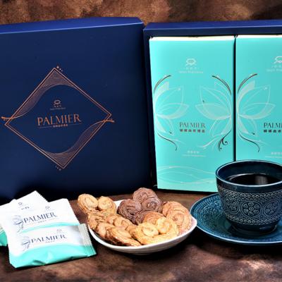【萌焙司】蝴蝶曲奇禮盒2入--香醇原味+阿拉比卡咖啡各一盒 (精裝版)