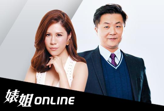 《婊姐online》第八集 x 離婚事務所 呂秋遠律師