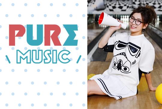 【Pure Music】羅小白的午餐約會時光!