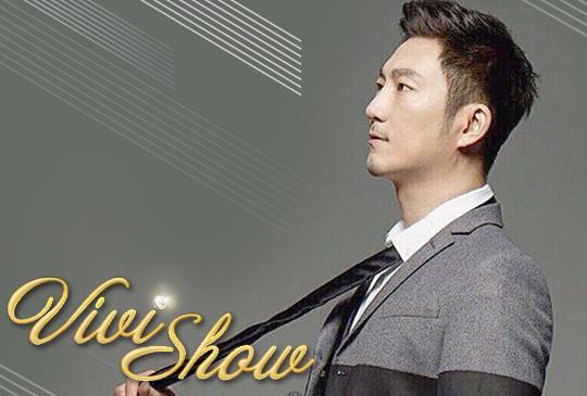 【ViVi Show:何嘉文X崴爺】 第九集:從無到有搭建自己夢想舞台,崴爺駕到!