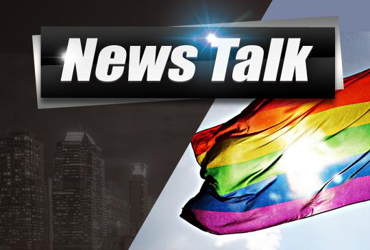 【News Talk】首播第一集 : 亞州首例,釋憲後的台灣同性婚姻