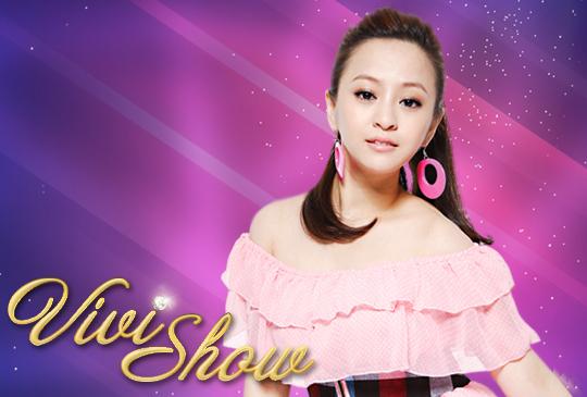 【Vivis show】第十二集:彈唱系歌手來囉!